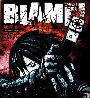 Blame! by Tsutomu Nihei